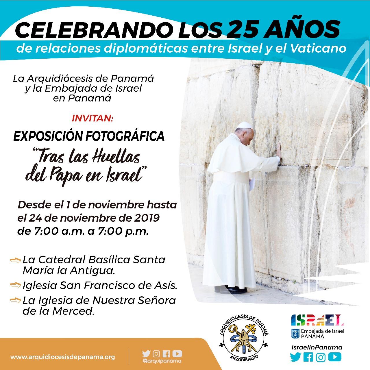 """""""Tras las Huellas del Papa en Israel"""": exposición fotográfica que inicia el 1 de noviembre"""